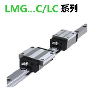 CSK直线导轨LMG...C/LC系列