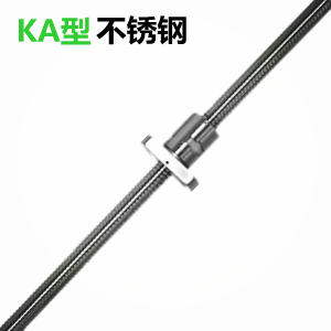 不锈钢产品KA型