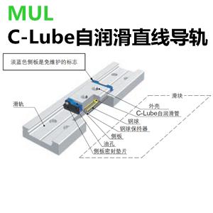 IKO直线导轨MUL系列