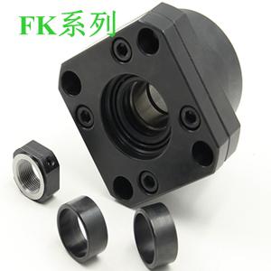 台湾TBI丝杆FK支撑座