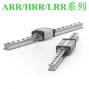 CPC直线导轨ARR/HRR/LRR系列