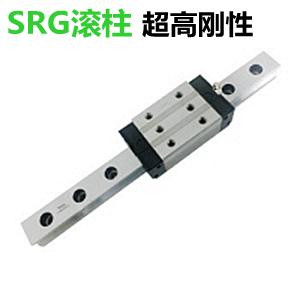 THK超高刚性型SRG直线导轨